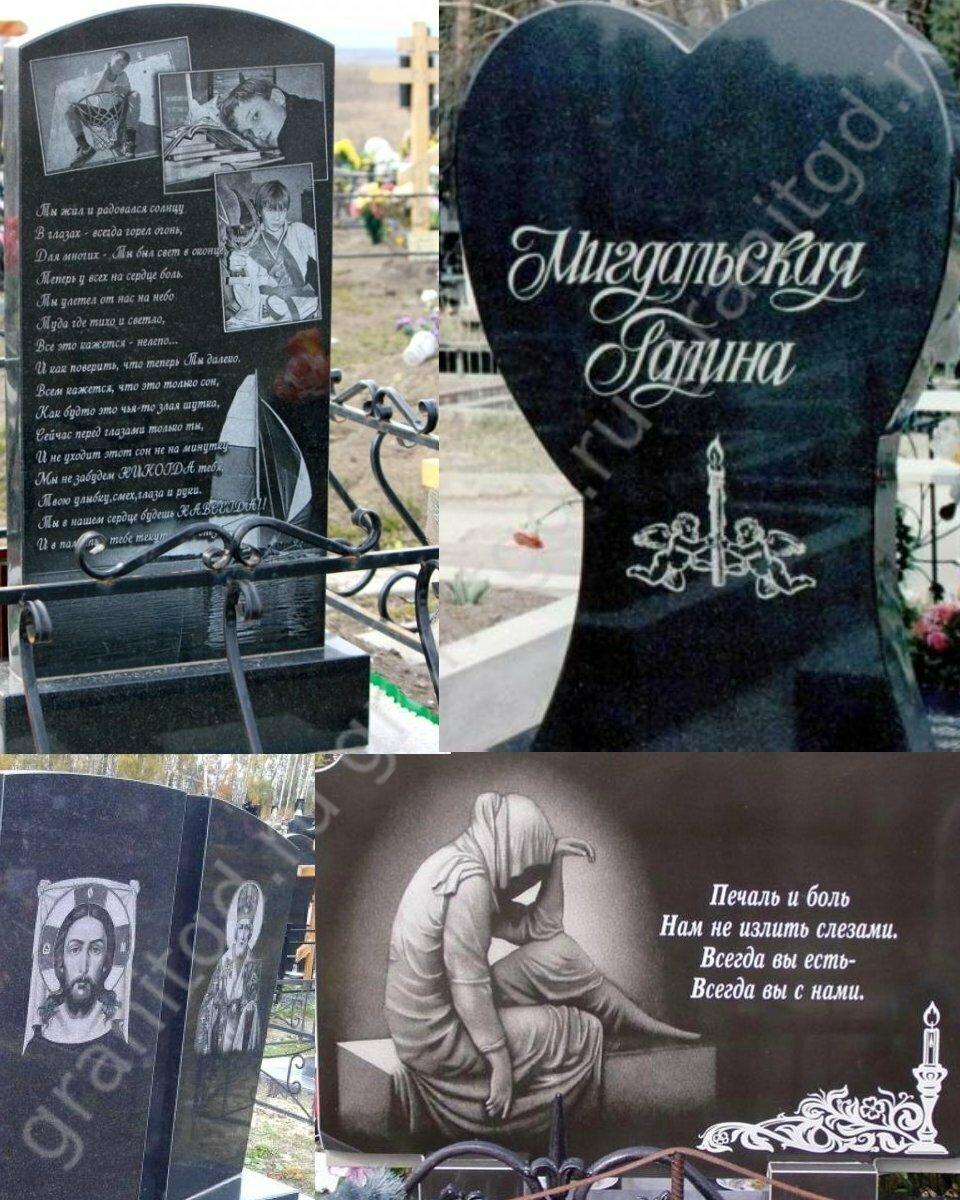 Днем соседей, картинки на памятники с обратной стороны